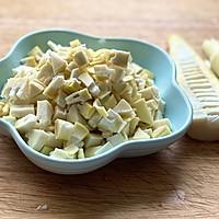 春笋豌豆咸肉糯米饭的做法图解1