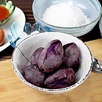 """茄汁紫薯球#""""宴""""遇灵山,拈花品素#的做法图解2"""