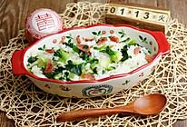 #钟于经典传统味#香肠菜饭的做法