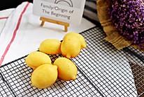 真假难辨柠檬玛德琳,减糖配方更清爽#硬核菜谱制作人#的做法