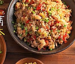 【醡海椒】这样腌辣椒,拌饭一绝、烧菜一流!的做法