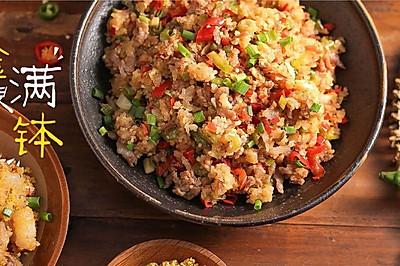 【醡海椒】这样腌辣椒,拌饭一绝、烧菜一流!