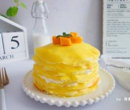 #精品菜谱挑战赛#芒果千层的做法
