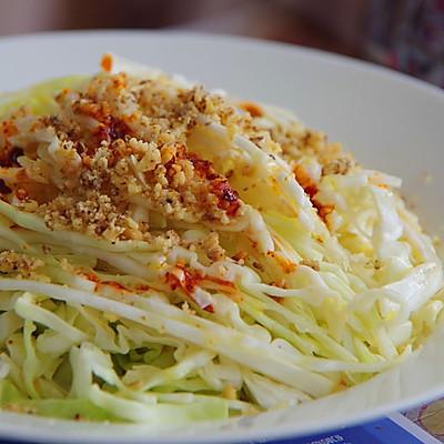 核桃卷心菜沙拉