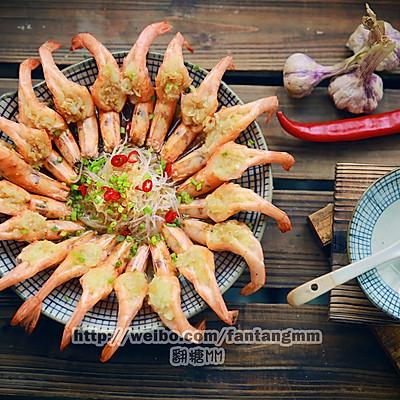 蒜茸粉丝开边虾