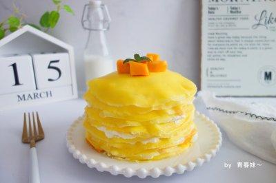 #精品菜谱挑战赛#芒果千层