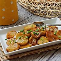 香煎杏鲍菇#Gallo橄露橄榄油#的做法图解4