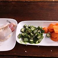秋葵鸡汤的做法图解1