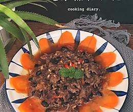 蒜蓉豆豉蒸牛肉的做法