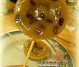 红豆水晶钵仔糕的做法