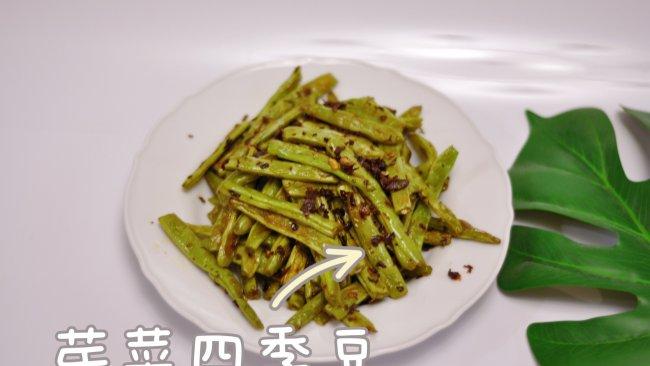 芽菜四季豆的做法