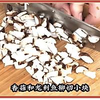 #福气年夜菜#翡翠白玉卷的做法图解3