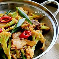 干锅有机花菜的做法图解11