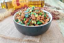肉沫外婆菜#金龙鱼外婆乡小榨菜籽油 最强家乡菜#的做法