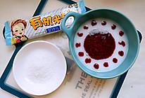 宝宝辅食——蓝莓米糊的做法