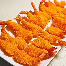 #中秋宴,名厨味#黄金凤尾虾