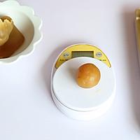 广式莲蓉蛋黄月饼#手作月饼#的做法图解5