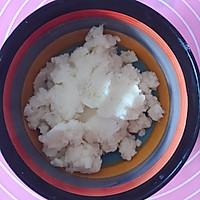 紫薯山药糕的做法图解3