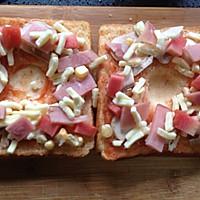 吐司太阳蛋披萨的做法图解4