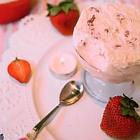 堪比哈根达斯的草莓果肉冰激凌(独创)的做法图解13