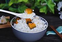 南瓜蒸米饭的做法