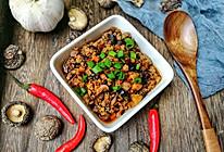 """百搭香菇牛肉酱#在""""家""""打造ins风美食#的做法"""