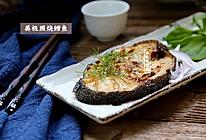 宅家私房菜|别出心裁巧烹饪,花式吃鱼之【美极照烧鳕鱼】的做法