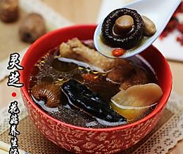 广东老火靓汤-花姑灵芝养生汤的做法