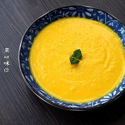 深秋暖汤--南瓜浓汤