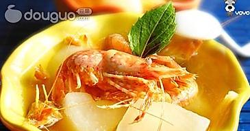 产后瘦身食谱——萝卜鲜虾的做法