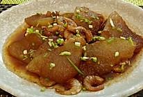 冬瓜炒虾干的做法