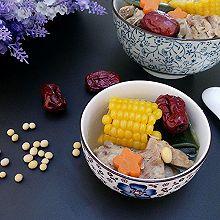 玉米海带排骨汤#美的女王节#