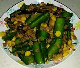 小炒龙豆的做法