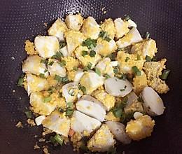 葱煎芋艿的做法