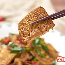 #餐桌上的春日限定#豉香烧豆腐