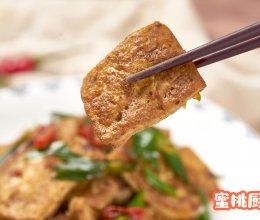#餐桌上的春日限定#豉香烧豆腐的做法