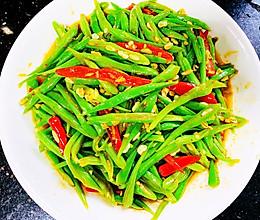 素炒四季豆的做法