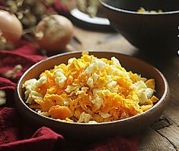 鸡蛋一样能做出海鲜味~赛螃蟹的做法