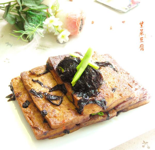 红烧紫菜豆腐---蛋白质减脂法的做法