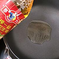 #多力金牌大厨带回家#金牌干葱豆豉鸡的做法图解3