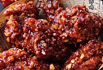 星星炸鸡—自制好吃到流泪的炸鸡,让我想开个炸鸡店!的做法