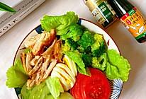 #做饭吧!亲爱的#轻食沙拉的做法