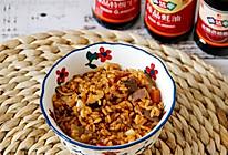 #中秋宴,名厨味#香菇焖饭的做法