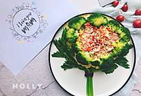 元气健康餐,花束土豆泥沙拉的做法