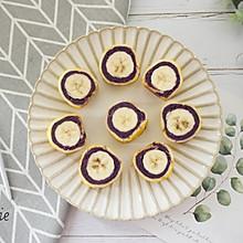紫薯香蕉吐司卷