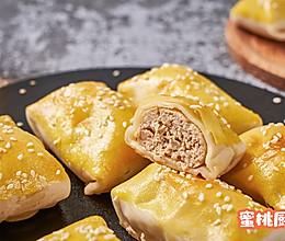饺子皮烤包子的做法