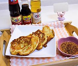 #入秋滋补正当时#白萝卜丝咸什   秋季养生饮食当早餐的做法