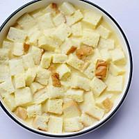#带着零食去旅行!#酥脆软滑的蛋奶吐司布丁的做法图解9