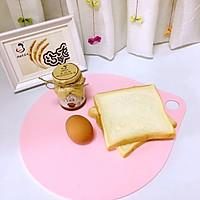 快手早餐   花生酱西多士的做法图解1