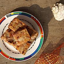 #太太乐鲜鸡汁玩转健康快手菜# 香煎芋头糕